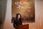제18회 무지개동산 후원의밤이 열…