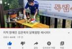 김관욱님 유투브 데뷔 도전기 !!…
