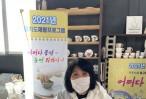 2021 경기도재활프로그램