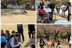 2019 장애인의 날 기념행사